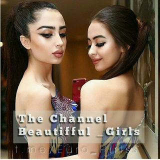 Beautiful Girls 💋