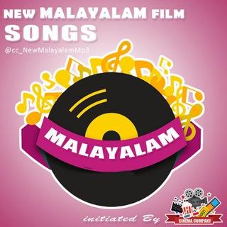 New Malayalam Film Songs