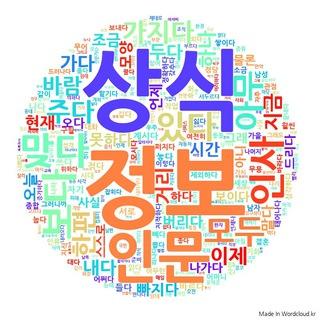 [인문 상식과 인문 정보 채널