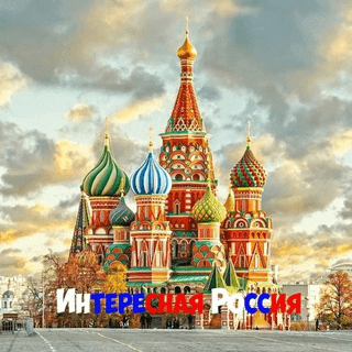 Россия / Russia