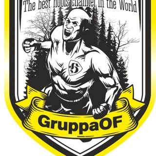 GruppaOF Official 𝕳