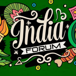 Индия Форум Гоа