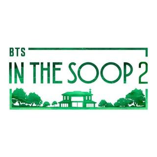 BTS IN THE SOOP SEASON 2