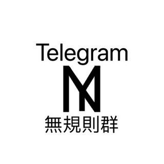 Macao_NY