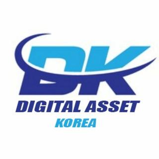 Digitalasset Korea