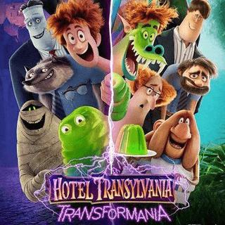 Hotel Transylvania Movie ✅